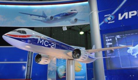 Avion russe MS-21: le premier vol prévu en 2016