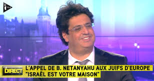 FRANCE- Coup de fil musclé entre le député Meyer Habib et un policier au commissariat du 19eme