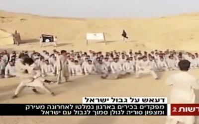 Daesh a installé un camp de formation à la frontière israélienne